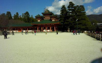 Спогади з Кіото