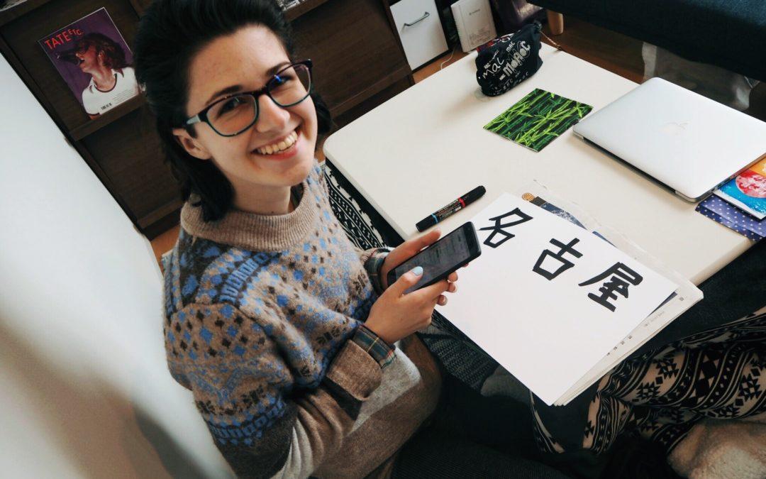 Автостоп у Японії: мій досвід, історії та поради